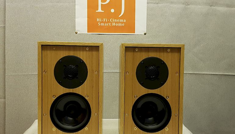 Image of Ex-demo  Graham Audio Chartwell LS3/5  for sale