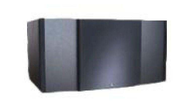 Image of Ex-demo  Genelec HTS4  for sale
